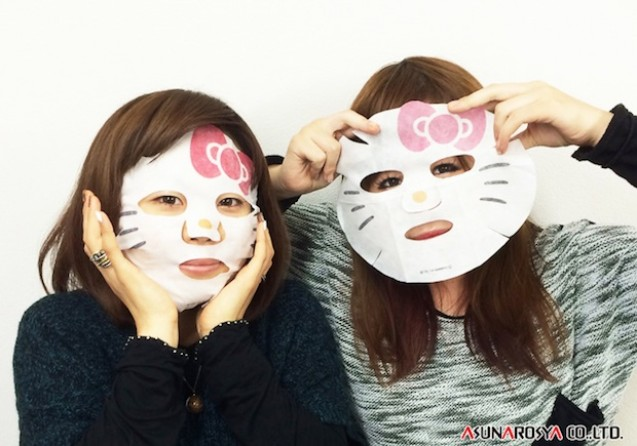 Hello Kitty Face Pack