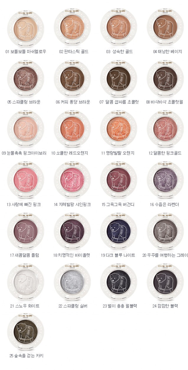 Pilihan warna Beyond: Save Us Eyeshadow