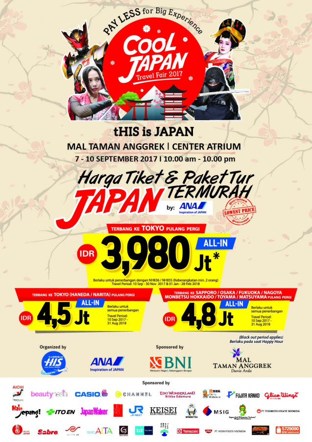 Cool Japanese Travel Fair 2017