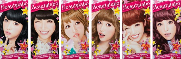 Beautylabo All Variant